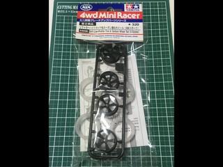 ITEM 94896 ソフトローハイトタイヤ&カーボン強化ホイール(5本スポーク
