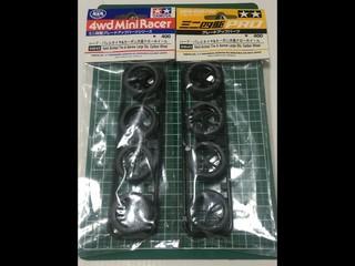 ITEM 94643 ハード・バレルタイヤ&カーボン大径ナローホイール