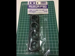 ITEM 94427 カーボン入り大径ホイールセット(透明タイヤ付)