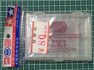 ITEM 15208 ミニ四駆モーターケース
