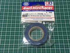 ITEM 15463 マルチテープ(10㎜幅ブルー)