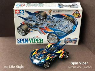 spin-viper