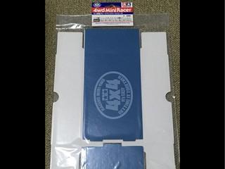 ITEM 95207 ベーシックボックス(ミニ四駆ステーション限定)