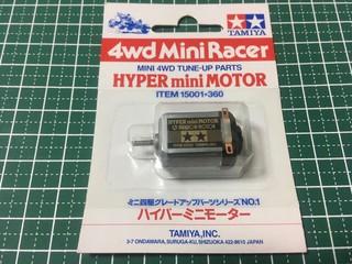 ITEM 15001 ハイパーミニモーター