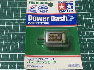 ITEM 15317 パワーダッシュモーター