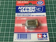 ITEM 15477 ハイパーダッシュ3