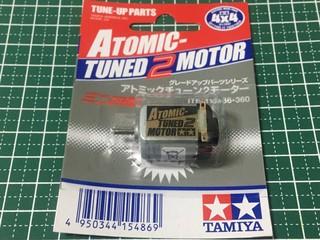 ITEM 15486 アトミックチューン2モーター