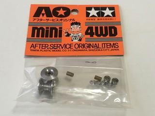 ITEM ◯◯◯◯◯ AO-1013 2段アルミローラー2個セット