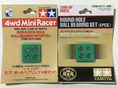 ITEM 15111 丸穴ボールベアリング4個セット