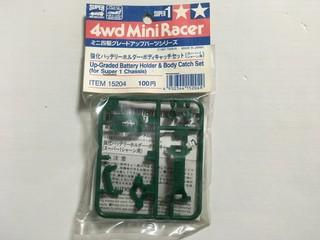 ITEM 15204 強化バッテリーホルダー・ボディキャッチセット(スーパー1)