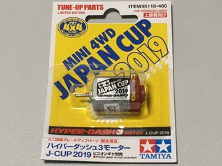 ITEM 95118 ハイパーダッシュ3モーター J-CUP 2019