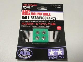 ITEM 15519 HG 丸穴ボールベアリング(4個)