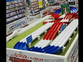 コジマ箕面店