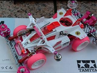 Racing Doll