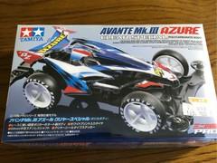 アバンテ mk3 azure clear special