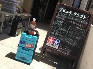 大阪 アメクラ大会 お疲れ様でした☆