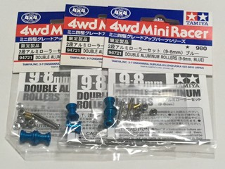 ITEM 94721 2段アルミローラーセット(9-8㎜)(ブルー)