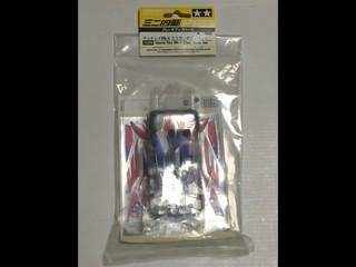 ITEM 15370 マンタレイMk.Ⅱ クリヤーボディセット