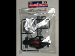 ITEM 94928 アバンテJr.ブラックスペシャル レッドキャノピーボディ