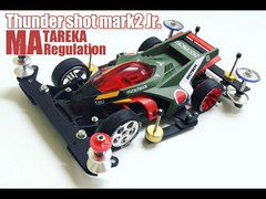 MA TAREKA concept サンダーショット