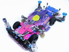 MS Suspension Avante Mk2 Pink