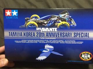 TAMIYA KOREA 20th ANNIVERSARY SPECIAL