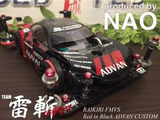 RAIKIRI FMVS ADVAN CUSTOM