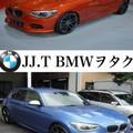 JJ.T @BMW