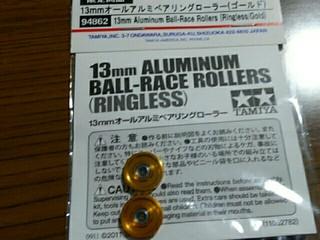 13mm オールアルミベアリングローラー(ゴールド)