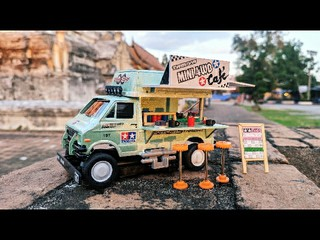Truck Bar CNX by Brian