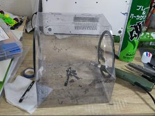 リューター用のボックス