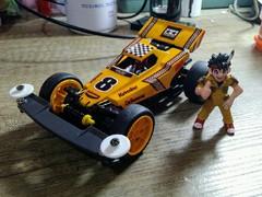 Yellow Boomerang