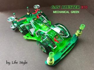 machine green