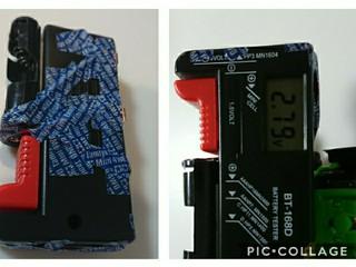 フレキの電圧測定器(プロトタイプ)