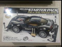 Rowdy Bull Starter Pack