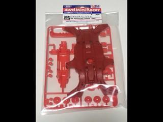 ITEM 95384 MA強化シャーシセット(レッド)