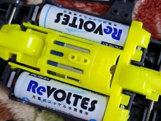 DAISO 充電池