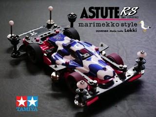 """ASTUTE marimekko style""""Lokki"""""""