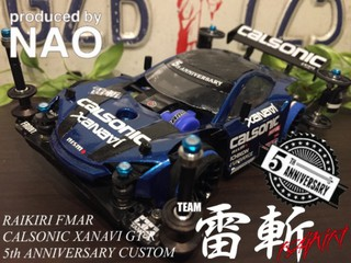RAIKIRI 5th ANNIVERSARY CUSTOM