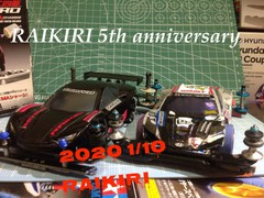 5th anniversary RAIKIRI