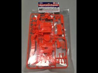ITEM 95509 FM-A 蛍光カラーシャーシセット(オレンジ)