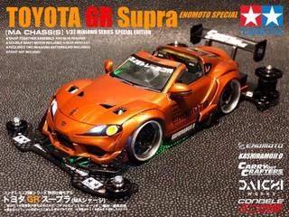 トヨタ GR スープラ エノモトスペシャル