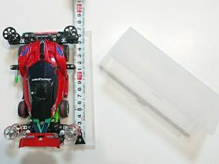 簡易車検ボックス【全長165mm】