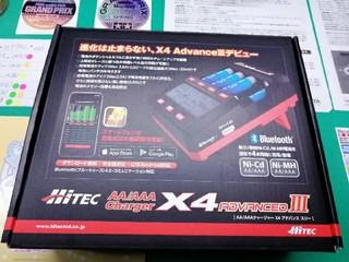 ハイテックX4 Ⅲ ⚠️要注意⚠️不具合だらけの充電器です。🗑️ゴミ決定🗑️