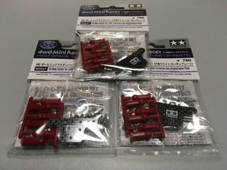 ITEM 95557 HG ボールリンクマスダンパー(六角ウエイト/カーボン)