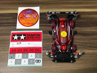 ミニ四駆グランプリ2020ニューイヤーマシン