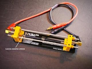 イーグル ストレート・バッテリーホルダーの改造