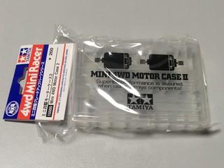 ITEM 15505 ミニ四駆モーターケース2