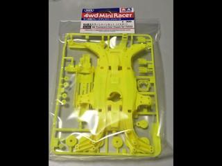 ITEM 94495 MA蛍光カラーシャーシセット(イエロー)