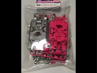 ITEM 95235 MSカラーシャーシセット(シルバー・ピンク)